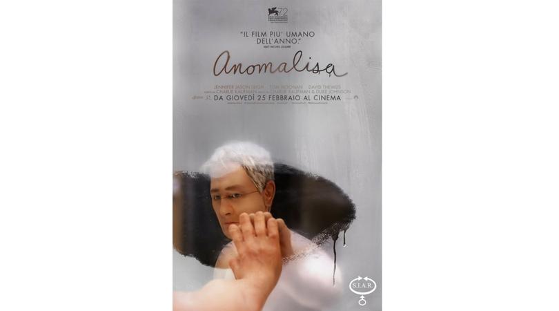 ANOMALISA  Regia di Charlie Kaufman e Duke Johnson | U.S.A. 2015  A cura di Nica Raffo